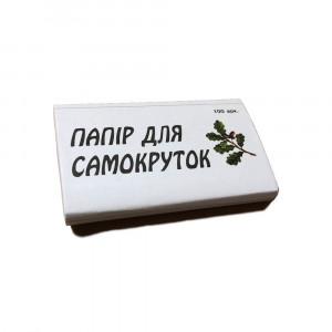 Бумага для самокруток без клея (Белоруссия), 100 листов